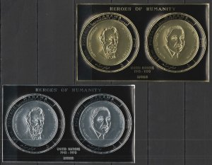 NW0296-7 1968 MANAMA !!! GOLD SILVER HEROES OF HUMANITY LINCOLN KING 2KB MNH