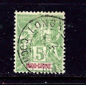 Indochina 7 Used 1892 issue