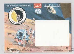 DL IMPERF 1969 YEMEN GOLD LAYER SHIFTED APOLLO 12 OUTER SPACE EXPLORATION BL MNH