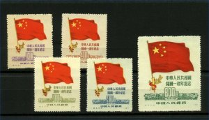 China 1950 Peoples Republic Flag sg1464/8 cv£325+ (5) Mint, Set of Stamps