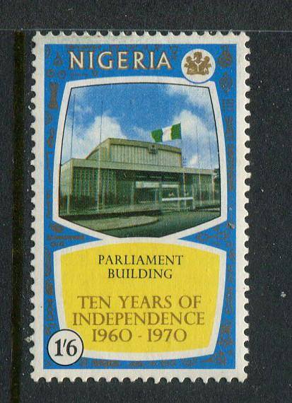 Nigeria #248 Mint - Penny Auction