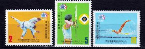 J22997 JLstamps 1984 taiwan china mnh set #2420-2 sports