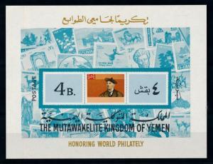 [77468] Yemen Kingdom 1968 Honoring World Philately Stamps on Stamps Sheet MNH