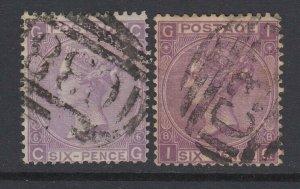 Great Britain used in CALLAO, Peru, Scott A12-A13 (SG Z42), used (A13 toned)