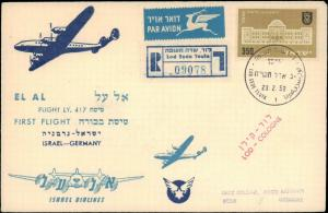 ISRAEL 1958 FIRST FLIGHT TO GERMANY