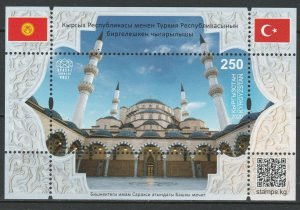 Kyrgyzstan 2020 Architecture Mosque joint issue Turkey MNH Block
