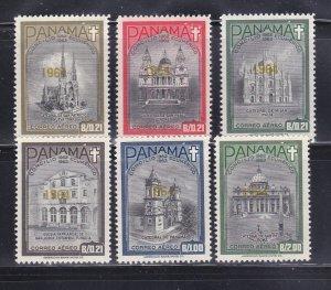 Panama C329C-C329H Set MNH Overprints