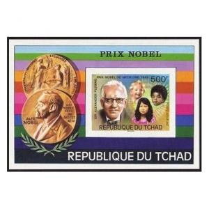 Chad C199 imperf thick paper,MNH.Michel 768 Bl.67B. Sir Alexander Fleming,1976.