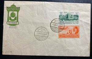 1947 Cairo Egypt First Day Cover FDC 36th Inter-parlamentary Conference