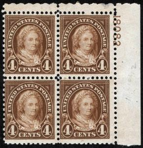 US Sc 636 Yellow Brown 1 1/2¢ p.11x10 1/2 MNH Original Gum Plate Block of 4