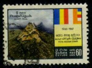 Ceylon #403 Adam's Peak, used (0.20)