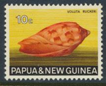 Papua New Guinea SG 142  SC# 270  MH Sea shells  see details