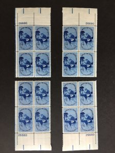 Scott #1155 Employ the Handicapped Matched Plate Blocks MNH