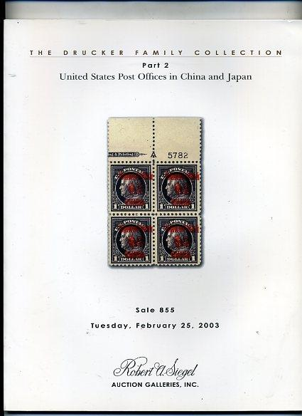 Siegel Sale on US PO in China & japan