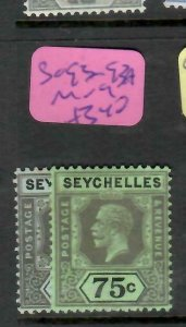 SEYCHELLES  (P2705B)   KGV  75C  SG  93-93A     MOG