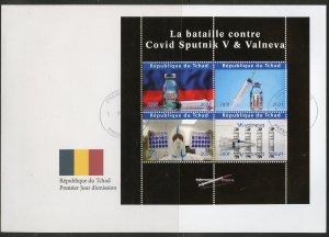 Chad 2021 Battle Against Covid-Sputnik V & Valneva Vaccines sheet mint fdc
