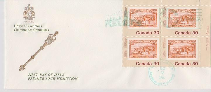 CANADA FDC FROM HOUSE OF COMMONS STAMPS #910  LOT#M106
