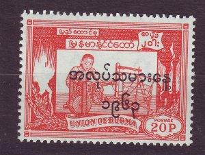 J23712 JLstamps 1963 burma set of 1 mh #175 ovpt