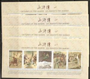 Zaire 1497-1504 Japanesse Art mini-sheet and s.s. NH