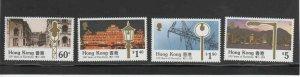 HONG KONG #574-577  1990 ELECTRIFICATION OF HONG KONG   MINT  VF NH  O.G