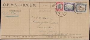 SOUTH AFRICA 1947 OHMS MULTI OFFICIAL OVERPRINTED  TO UNITED STATES  #132