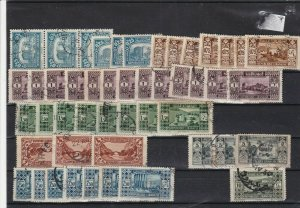 Lebanon 1930 Views Stamps Ref 26709