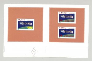 Abkhazia (Georgia) 1995 Apollo-Soyuz 2v S/S on 1v Collective Proof