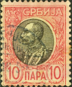 Serbia #89a Used