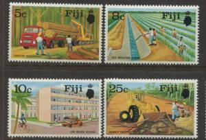 Fiji - Scott 333-336 - General Issue 1973 - MNH - Set of 4 Stamps