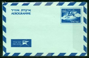 ISRAEL 1955 AIRLETTER 180 AG FLYING STAG ERROR DOUBLE PRINTING OF BLUE
