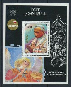 [I258] Mongolia 1993 Pope John Pol II good sheet very fine MNH