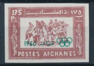 [63109] Afghanistan 1960 Olympic Games Rome Imperf. MNH