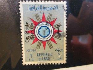 Iraq #O200 used 2019 SCV= $0.30