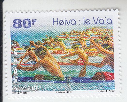 2018  Fr Polynesia Le Va'a Canoe (Scott 1213) MNH