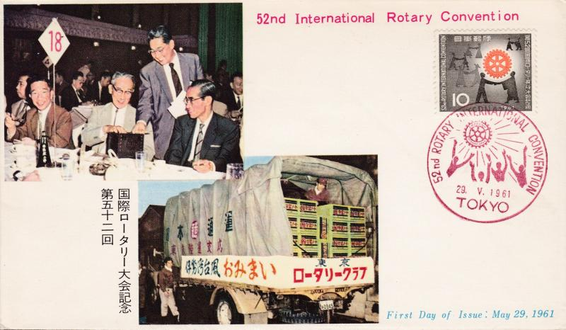 Japan 1961 ROTARY Issue on Colorful First Day Cover   VF