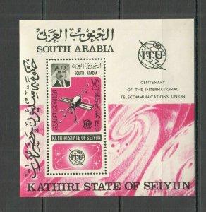 NW0090 SOUTH ARABIA SPACE ITU TELECOMMUNICATIONS UNION MICHEL 12 EURO 1BL MNH