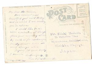 Philippines 3-stamp PPC to Japan (ban)