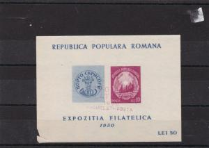 romania used + tear stamps ref 16649