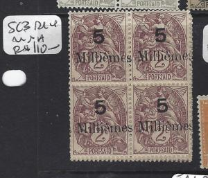 FRANCE OFFICES IN EGYPT (P1808B) PORT SAID SC 36 BL OF 4    MNH