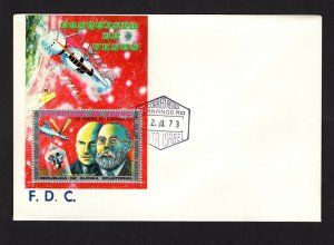 Equatorial Guinea  #7328 (1973 Conquest of Venus 200+50e perforate sheet)  FDC