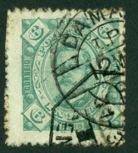 Portuguese India 1895 #183 U SCV (2018) = $0.65