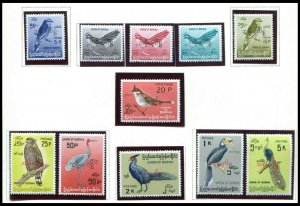BURMA Overprinted Official SERVICE MNH Set Scott #O94-O104 1967 Birds