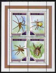 North Korea 2000 Fauna - Spiders perf sheetlet containing...
