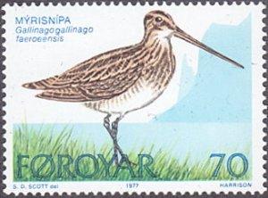 Faroe Islands # 28 mnh ~ 70o Bird - Common Snipe