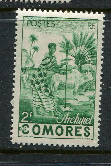 Comoro Is #33 Mint - Penny Auction