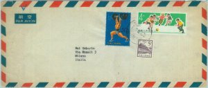 84826 - CHINA - POSTAL HISTORY - AIRMAIL COVER to ITALY  1966 - SPORT Football