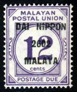 MALAYSIAN POSTAL UNION JAPANESE OCCUPATION 1942 12c. Postage Due SG JD33 MINT