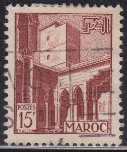French Morocco 275 Patio Scene, Oudayas 1951