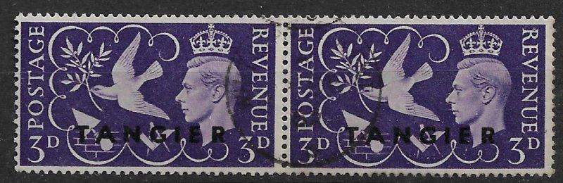 1946 Great Britain Offices in Morocco 524 used pair.
