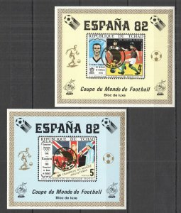 G0823 IMPERF CHAD FOOTBALL WORLD CUP 1982 !! GOLD OVERPRINT APOLLO XII & LUX MNH